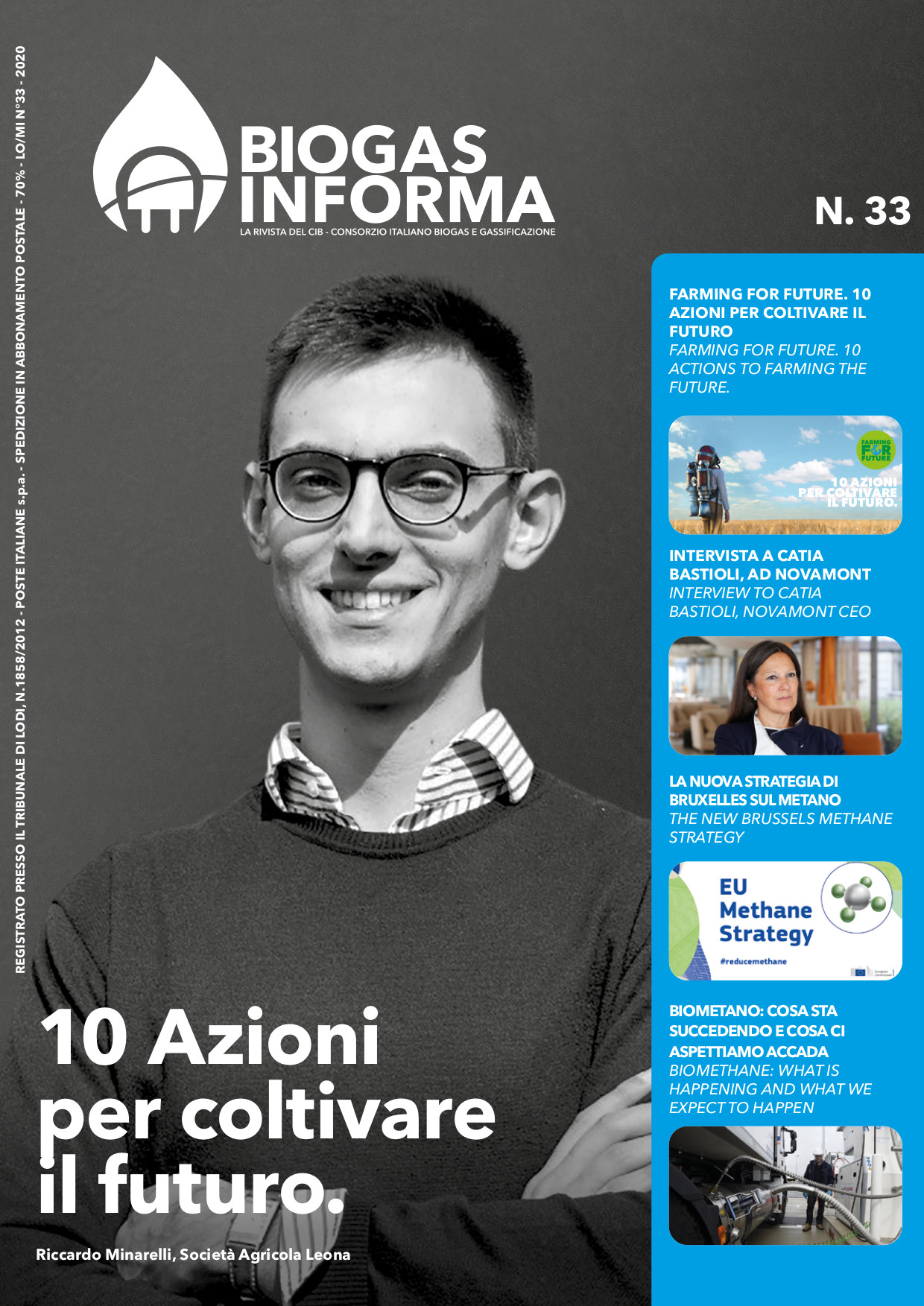 COPERTINA_BIOGAS_INFORMA_N33